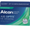 Контактные линзы AIR Optix for ASTIGMATISM ( 3 линзы)